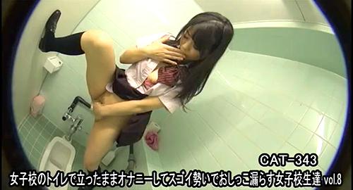 【 盗撮動画 】性欲旺盛JKが授業サボッてトイレで声を殺してビチョビチョ潮吹きオナニー盗撮!!!