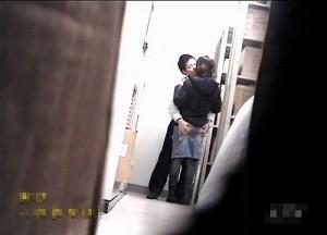 【 盗撮動画 】暇を見つけては職場内で密会する同僚を隠し撮り盗撮したったwwwww