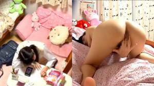 【 盗撮動画 】ドスケベ兄貴がJK妹の自宅部屋に盗撮カメラを仕掛けて私生活オナニーを完全盗撮!!!