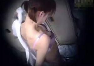 【 盗撮動画 】会社の女子更衣室に小型カメラ仕掛けて同僚の女子社員の着替えをじっくり観察したったwww