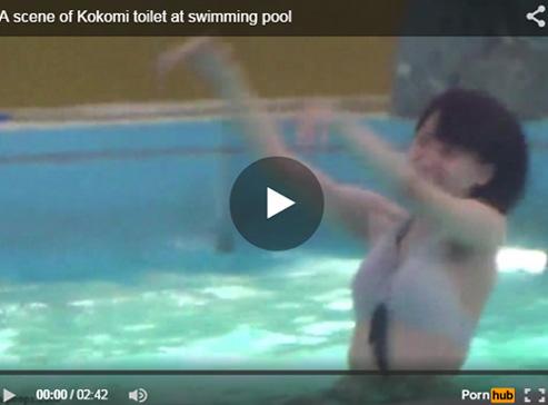 【 無修正盗撮動画 】スパワールドの女子トイレで水着ギャルのビラビラマンコから出る放尿を激撮www